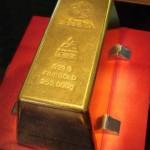 Самый большой слиток золота