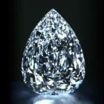 Самый большой в мире бриллиант