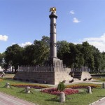 Полтава - самый мистический город на Украине