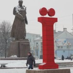"""Самая большая в мире буква """"Ї"""""""