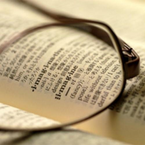 распространенные языки мира