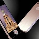 Самый дорогой мобильный телефон