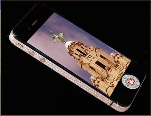 Дорогой телефон от Apple