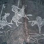 Настенная надпись