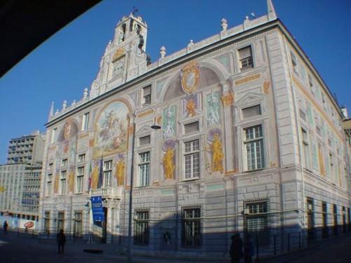 Первый банк в мире