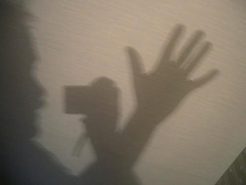 Аура руки