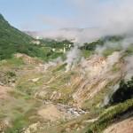 Долина Гейзеров, или Камчатская романтика