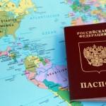 Как сдать экзамен на гражданство РФ?