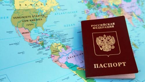 Гражданство РФ