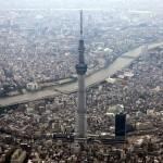 Cамая высокая телебашня в мире находится в Токио