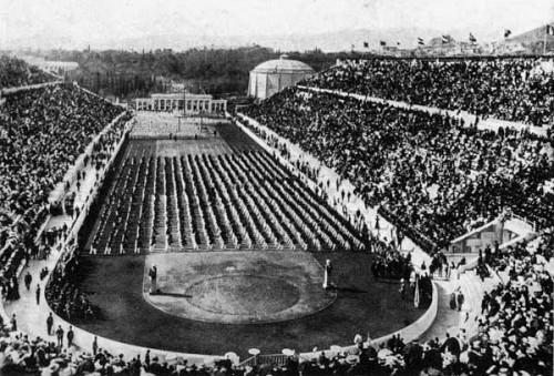 Первая олимпиада в мире