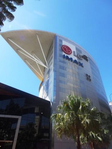 Panasonic IMAX, Сидней