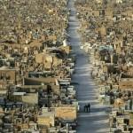 Самые старые кладбища в мире