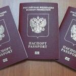За границу без заверенных документов нельзя