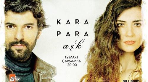 Самый красивый турецкий сериал