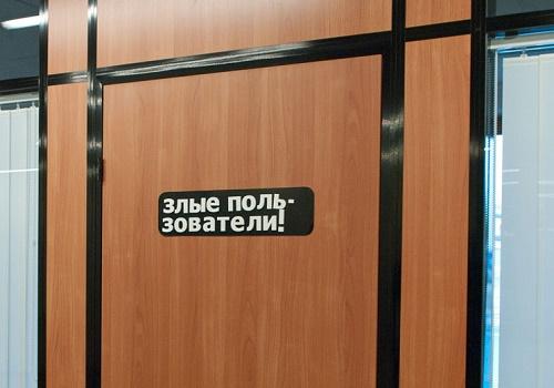 Самые необычные офисы Петербурга