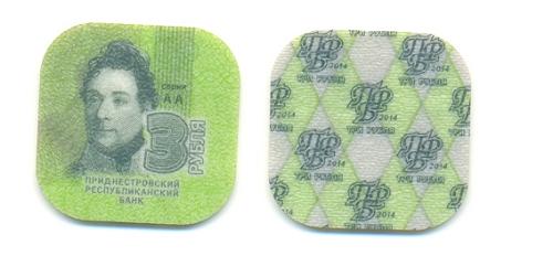 Самые необычные деньги мира