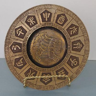Самый древний календарь